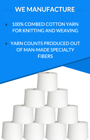 Product_yarn_widget